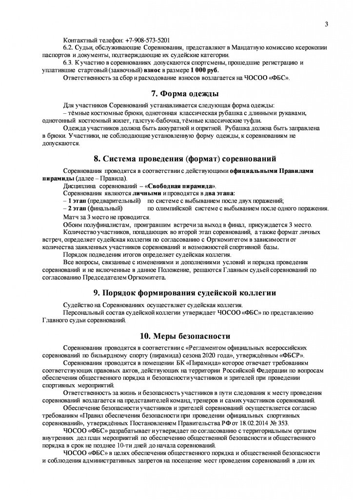 page-2.jpg